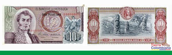 billete 20 pesos antiguo
