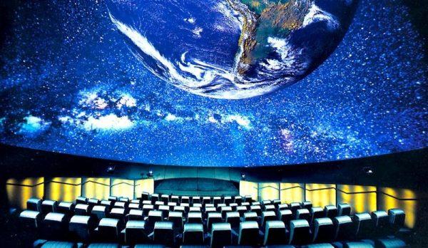 El planetario de Bogotá